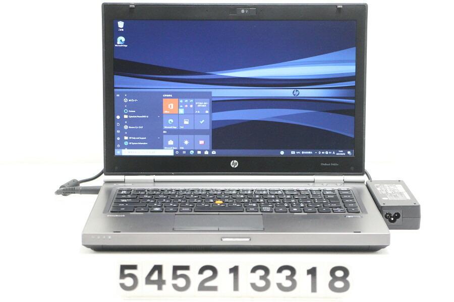 hp EliteBook 8460w Core i7 2760QM 2.4G/8G/128G(SSD)/14W/WXGA++/Win10/M3900【中古】【20210604】