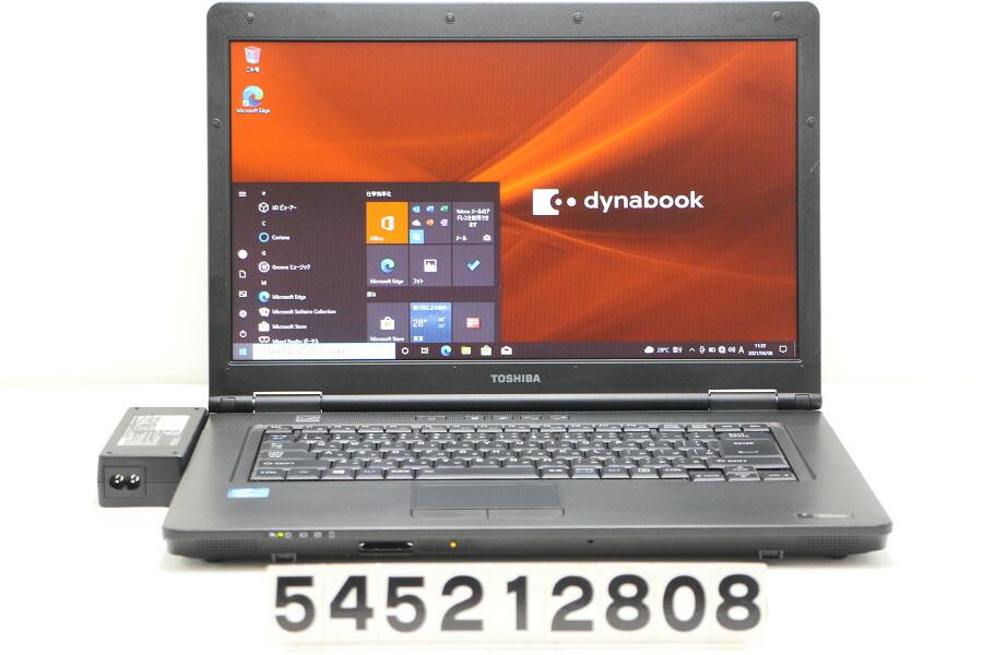 東芝 dynabook B552/G Core i3 3110M 2.4G/4G/128G(SSD)/15.6W/FWXGA/RS232C/Win10【中古】【20210609】