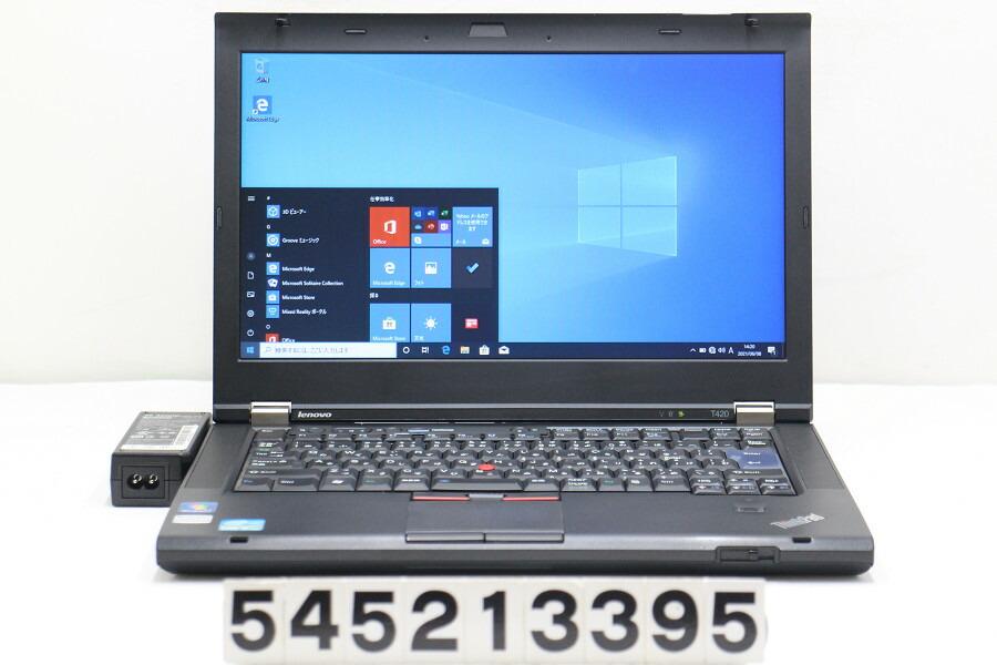 Lenovo ThinkPad T420 Core i5 2520M 2.5G/4G/250G/14W/FWXGA/Win10【中古】【20210609】