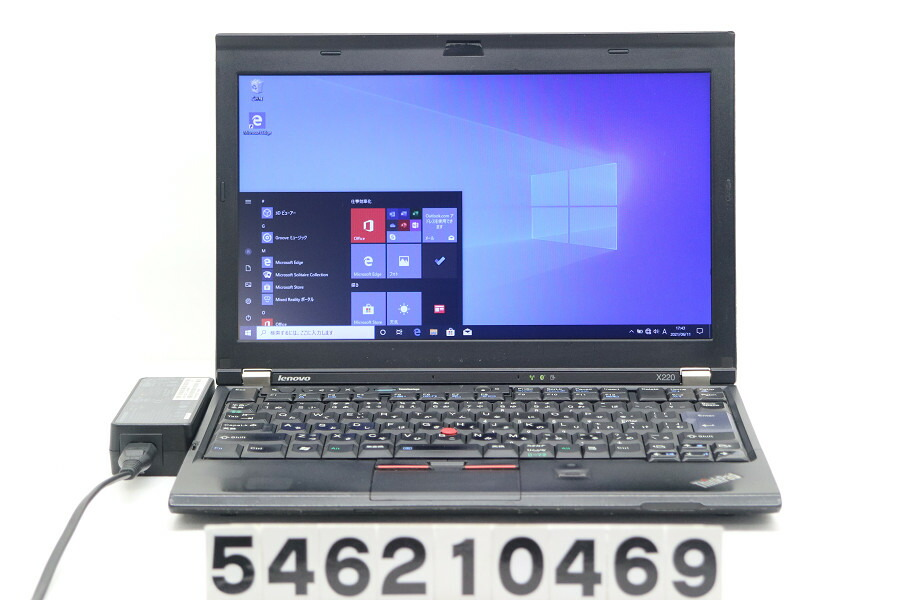 Lenovo ThinkPad X220 Core i5 2520M 2.5G/4G/128G(SSD)/12.5W/FWXGA/Win10【中古】【20210615】