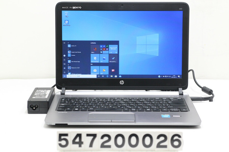 hp ProBook 430 G1 Celeron 2955U 1.4G/4G/180G(SSD)/13.3W/FWXGA/Win10【中古】【20210615】