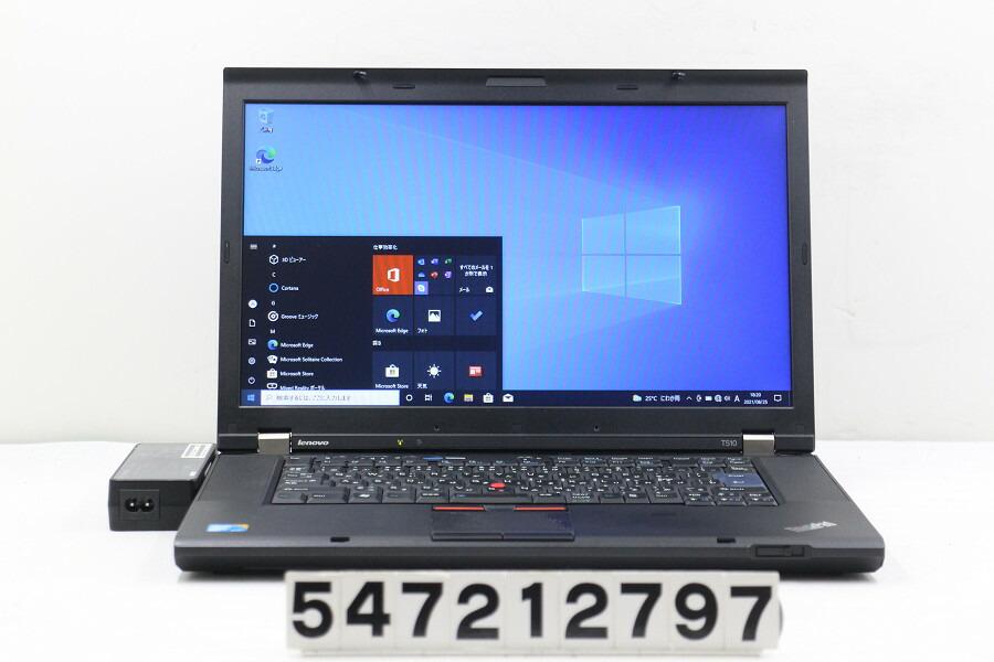 Lenovo ThinkPad T510 Core i7 M620 2.67G/4G/500G/DVD/15.6W/FWXGA/Win10【中古】【20210831】