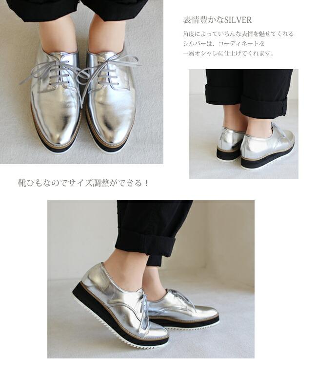 グリップ力に優れた厚底のおじ靴は、適度なボリュームがあるのでコーディネートにも合わせやすいのでオススメです。Dr.Martensがお好きな方に是非履いて頂きたい1足です。