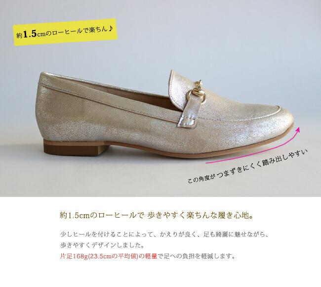 神戸で40年間靴を作り続けているアレッツォ(arezzo)の靴は履きやすく、高品質な日本製です。