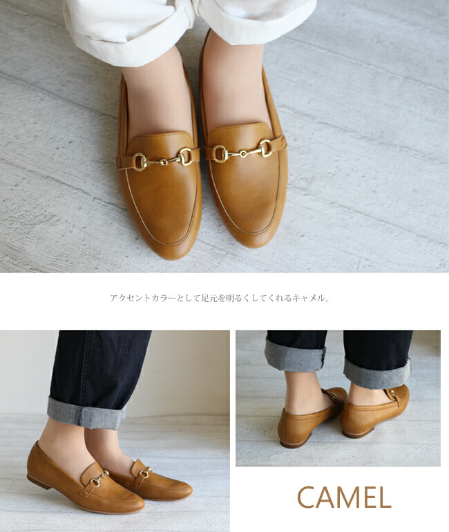 アレッツォのローファーは、柔らかい素材を使用しているので足なじみがよく履きやすいです。