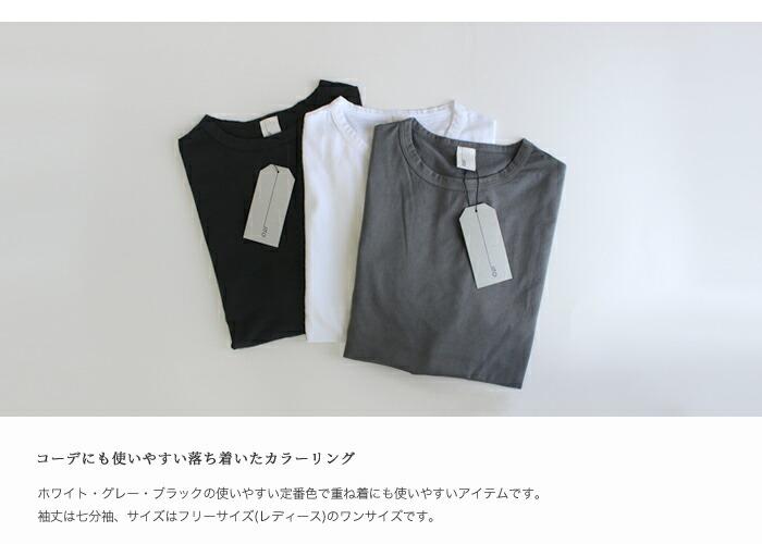 IITOドロップショルダーTシャツ