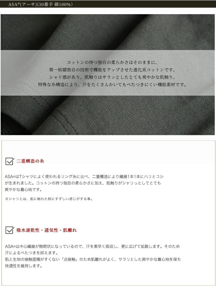 アレッツォの靴は履きやすく、高品質な日本製です。