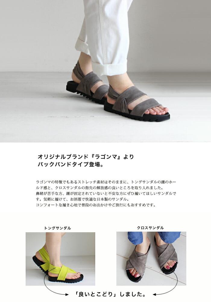 アレッツォ(arezzo)の靴は履きやすく、高品質な日本製です。