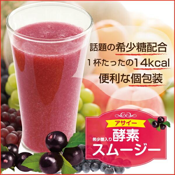 ダイエット・健康