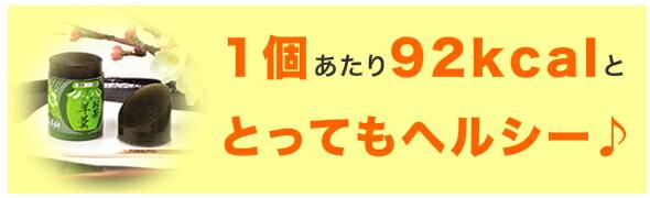 今なら1箱1200円!