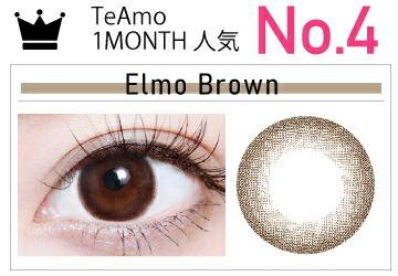 TeAmo1monthno4