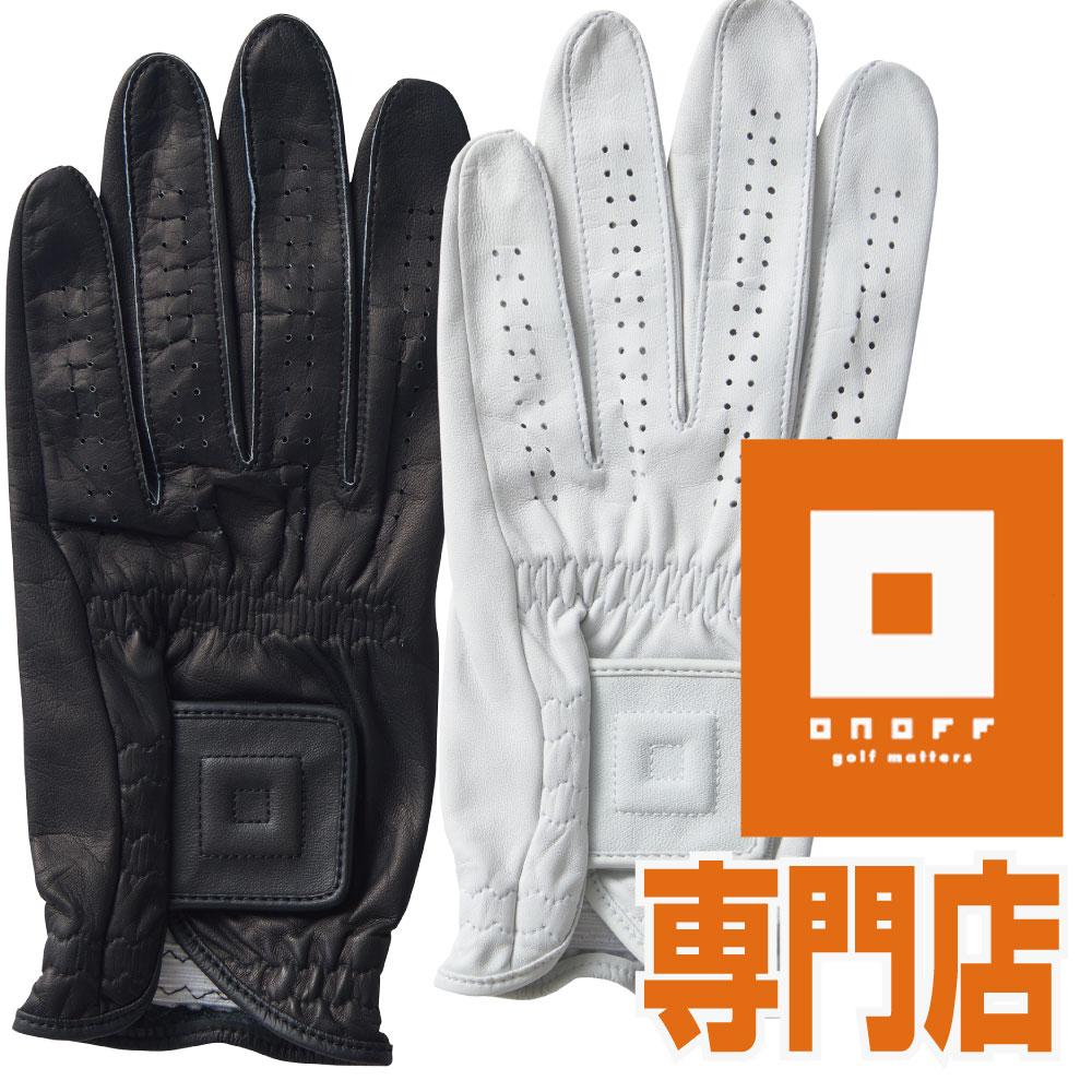 OG0417-OG0517革手袋