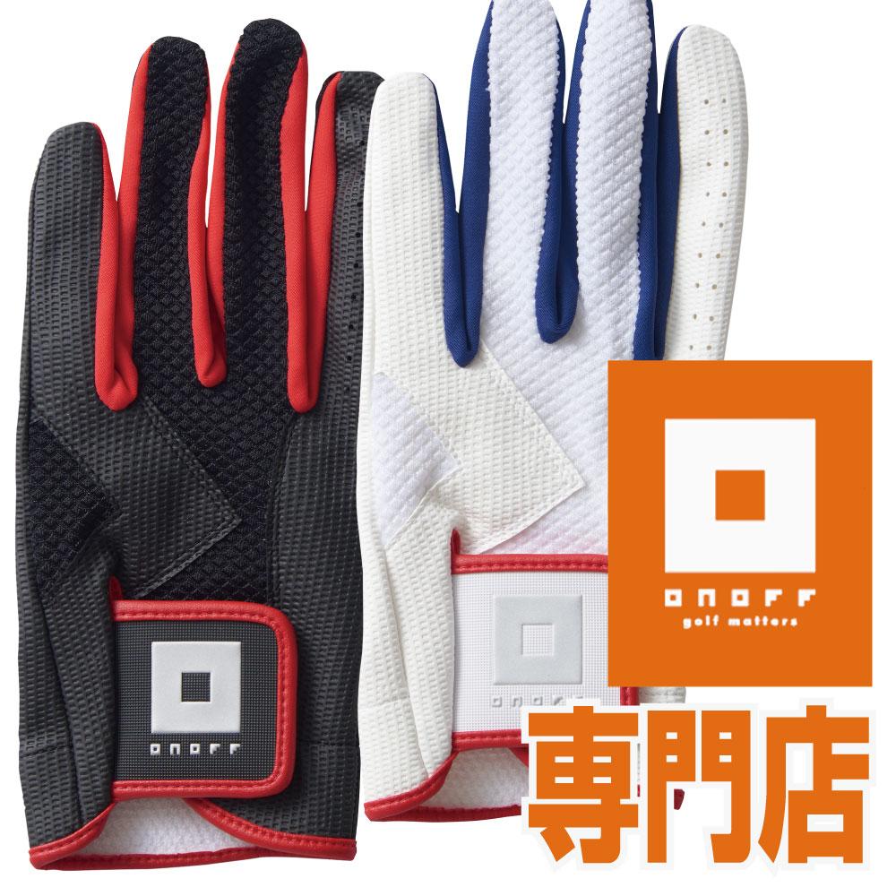 OG0617-OG0717合皮手袋