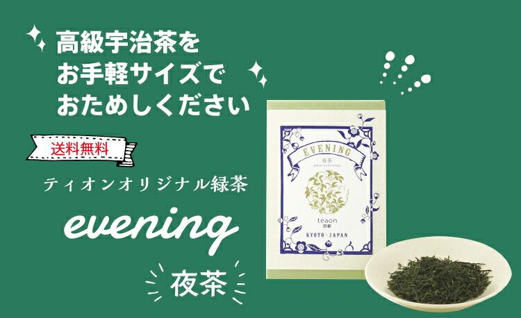 夜茶・小a