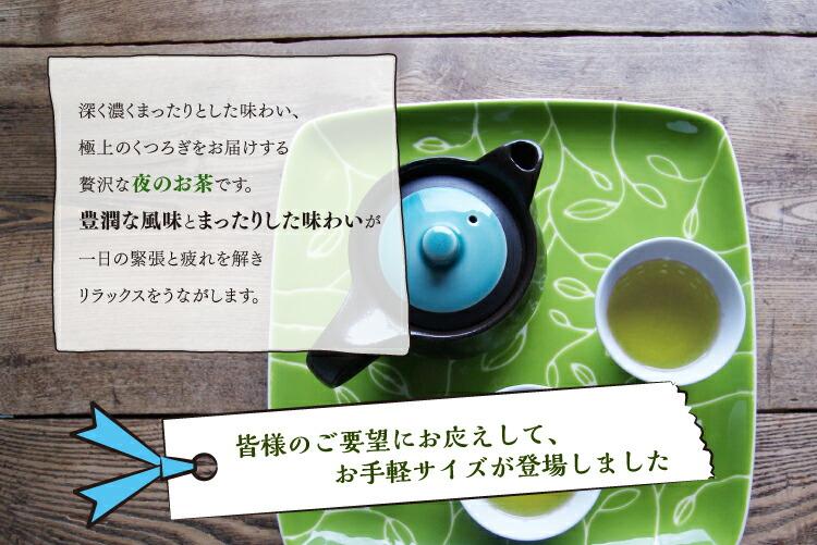 夜茶・小b