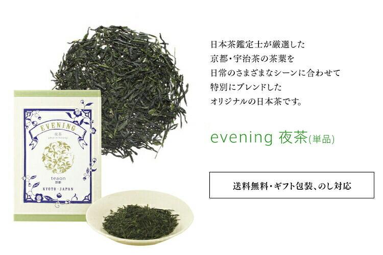 夜茶・小c