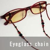 オリジナル眼鏡チェーン