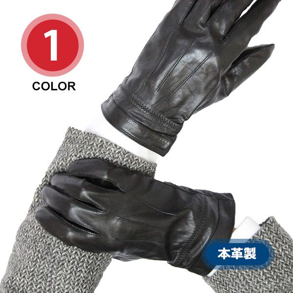 革手袋 3本山裾ゴム絞り
