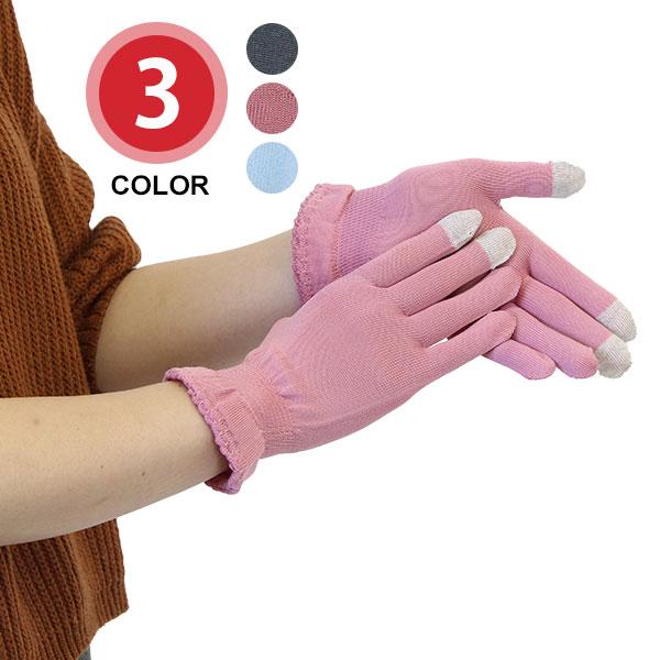 おやすみ手袋 コラーゲン