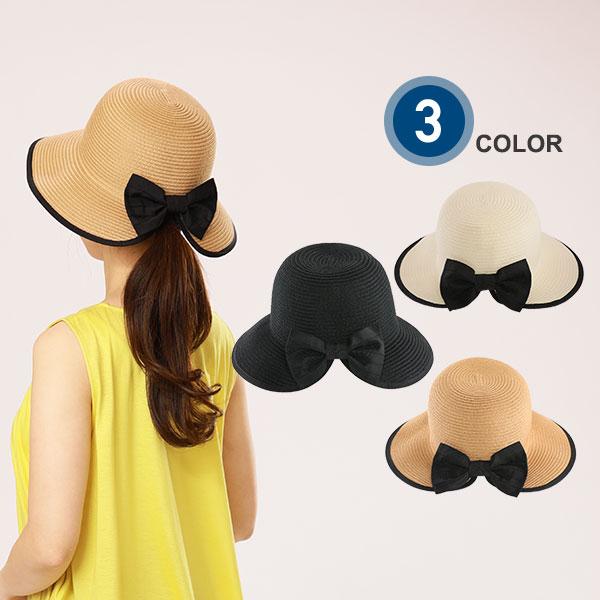 洗える帽子(ダウンリボン後ろ割れ)