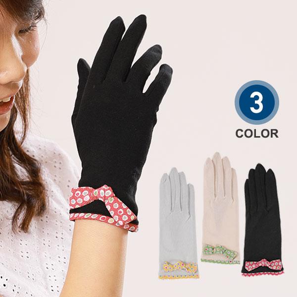 UV対策五指ショート手袋(和紙リボン付)