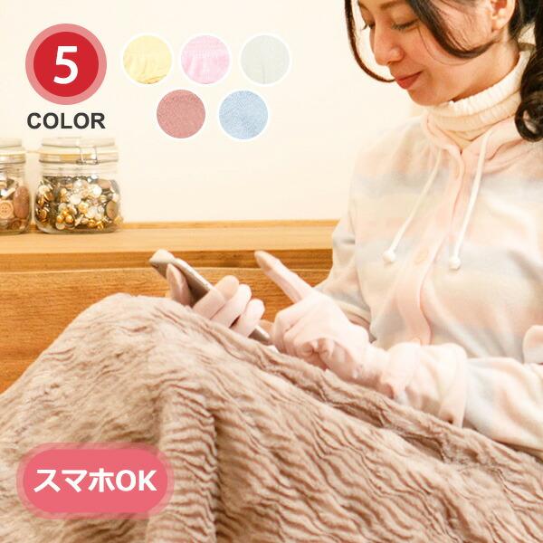 ハンドケア手袋スマホOK日本製