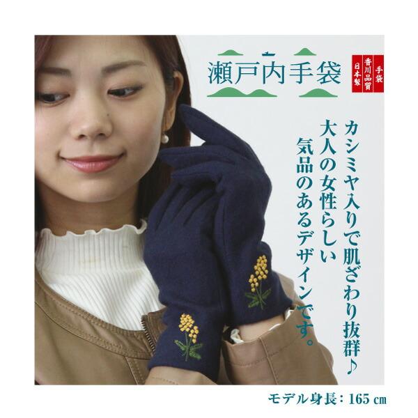 カシミア10% 黄花刺繍 タッチ2本