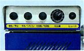 岡三機工 OKG-07 OKP-07 モルタルポンプ
