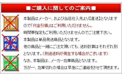 daihikihuka-11.jpg