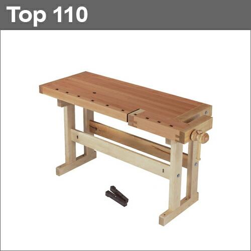 スウェーデン・ショーベリ社製工作作業台Top110へ