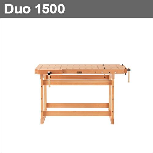 スウェーデン・ショーベリ社製工作作業台Duo1500へ