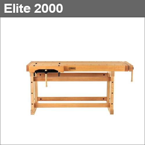 スウェーデン・ショーベリ社製工作作業台Elite2000へ