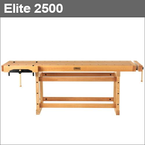 スウェーデン・ショーベリ社製工作作業台Elite2500へ