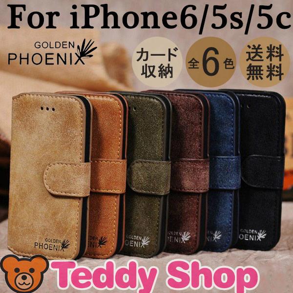 44032d35c0 iphone6 レザーケース 手帳型 6色 : 【iPhone 6】人気ケース☆手帳型・ブランド・ディズニー・レザー・かわいいカバーetc -  NAVER まとめ