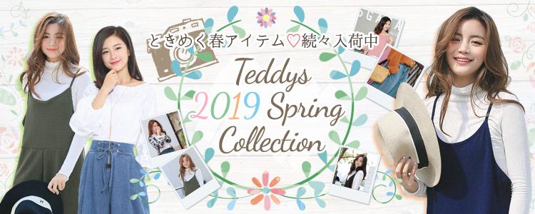 TeddyShop春夏コレクション
