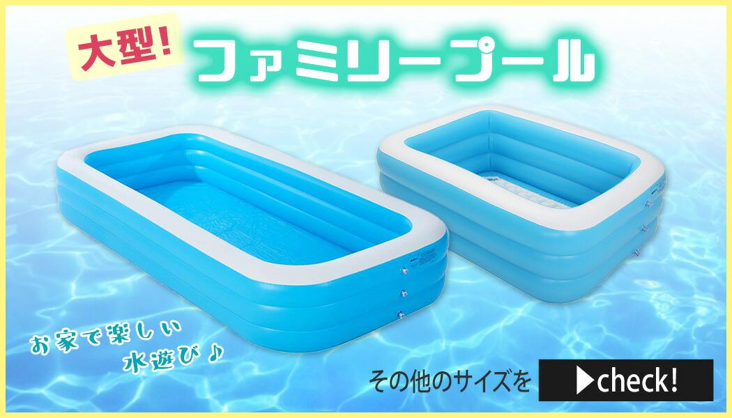 pool100-pool105