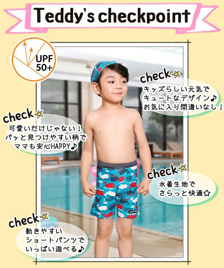 b9aee972d15a3 楽天市場 キッズ 水着 男の子 子供水着 ジュニア 90cm 95cm 100cm 110cm ...