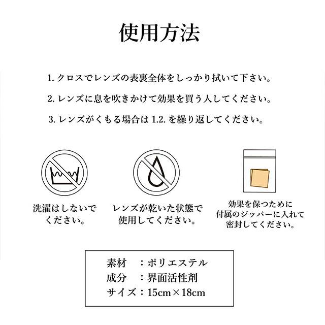 クロス紹介