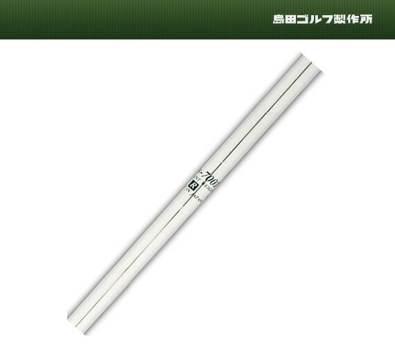 島田ゴルフ Ks-7001