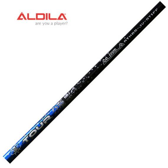 ALDILA TOUR JV BLUE