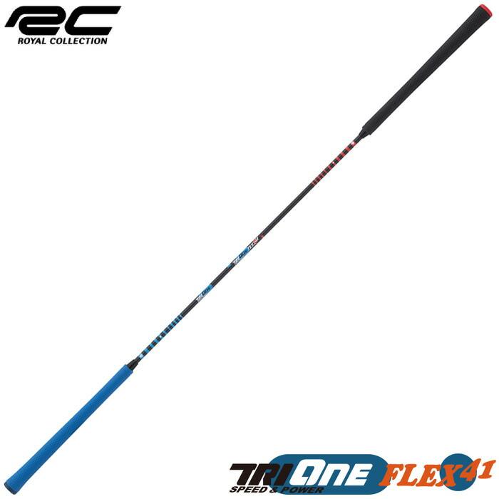 ロイコレ TRI-ONE FLEX41