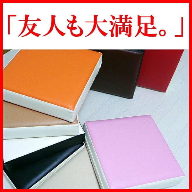 【送料無料】日本製 上質な国産PVCレザークッション「LEON」カラーオーダータイプ クッション 正方形 クッション 高反発 クッション 表と裏を使い分けられます クッション【おしゃれ ホワイトデーギフト プチギフト 北欧 雑貨】