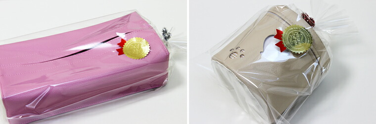 ■【無料】気軽に贈れるラッピング【おしゃれ ホワイトデーギフト プチギフト 北欧 雑貨】