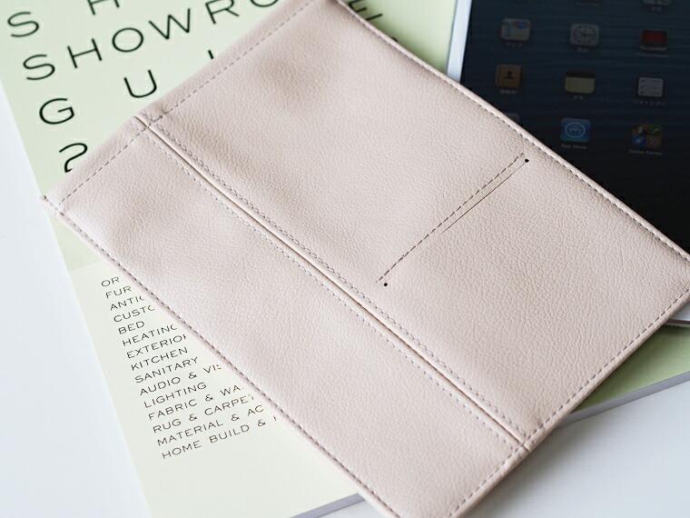 iPad mini ケース カバー