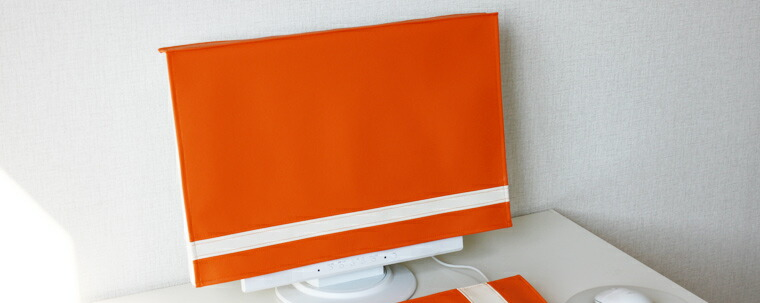 Display cover