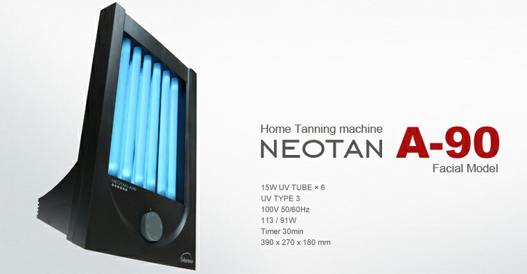 NEOTAN A90 Is Equipped With UV Lamps 15 W 6 Book, Is A Desktop Type Output  50% Up Superlative Facial Machine. It Is Recommended For Those Who Want To  Color ...