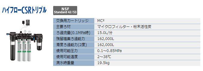 カートリッジ 【送料無料】 ESO7 エバーピュア