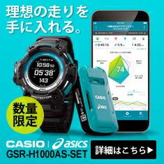 G-SHOCK × asics GSR-H1000AS-1JR モーションセンサー CMT-S20R-AS セット