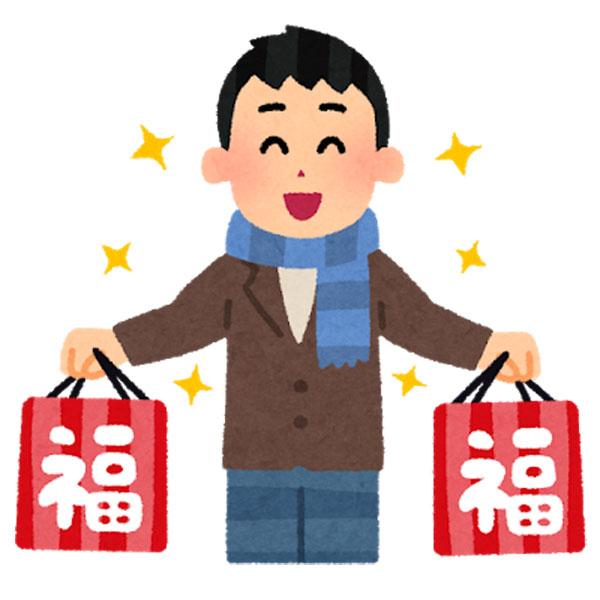 香福袋2019★送料無料香水福袋☆男性向け!チューブサンプル2種25本♪