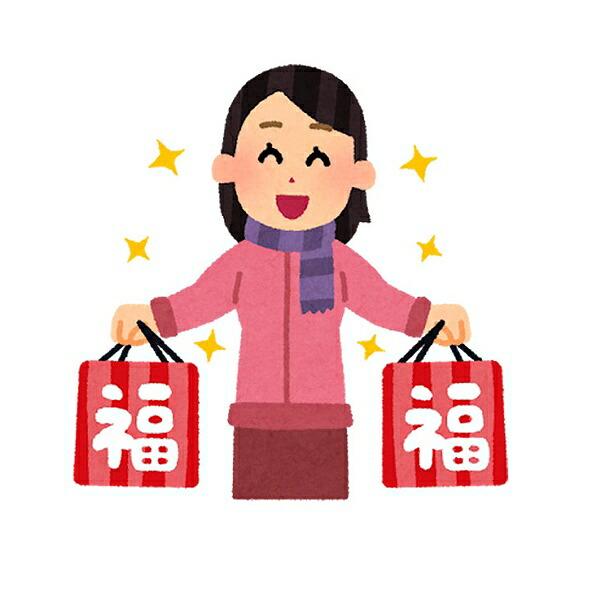 香福袋2019★送料無料香水福袋☆女性向け!チューブサンプル2種30本♪ 【B】